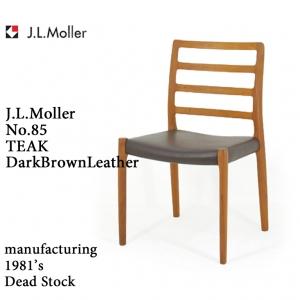 jlm_85_leather01