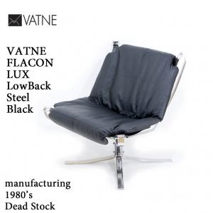 vat_fal_lux_low_steel_black