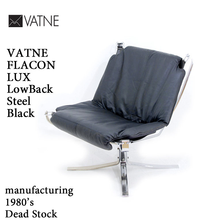 vat_fal_lux_low_steel_black