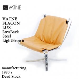 vat_fal_lux_low_steel_lb