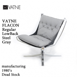 vat_fal_reg_low_steel_gr