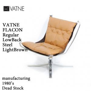 vat_fal_reg_low_steel_lb