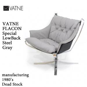 vat_fal_spe_low_gray01